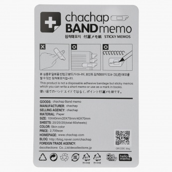 Chachap Band Memo Notes
